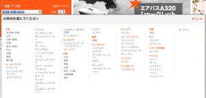 スクリーンショット 2013-04-01 17.14.56