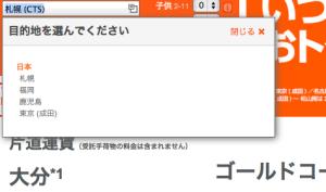 スクリーンショット 2013-04-01 17.15.04