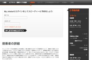 スクリーンショット 2013-04-01 17.17.23