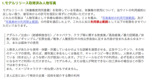 スクリーンショット 2013-05-27 15.07.26