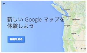new_googlemap1