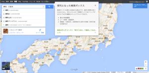 new_googlemap5