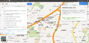 new_googlemap6