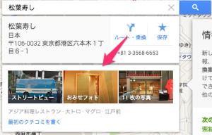 new_googlemap7