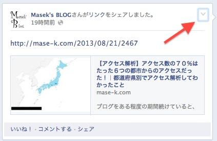 Facebook-e01