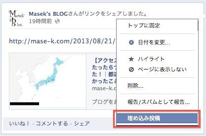 Facebook-e02