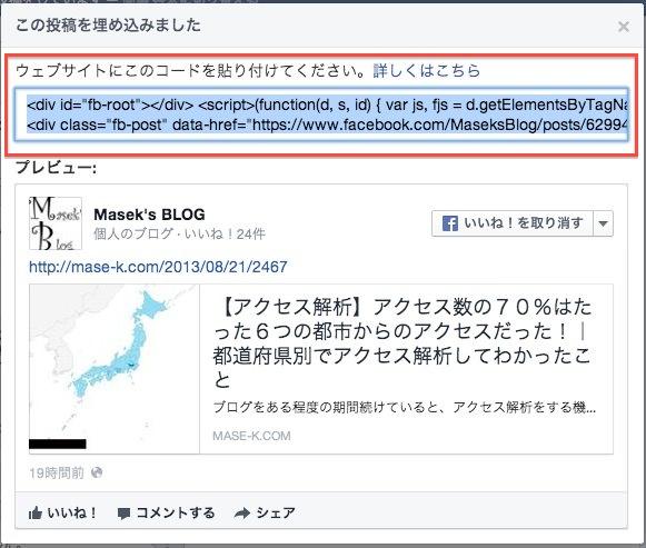 Facebook-e03