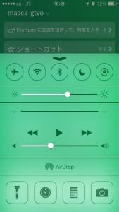 iOS7_CC03