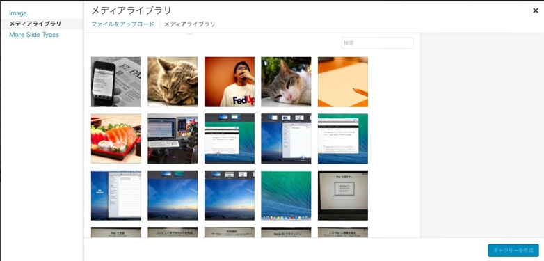 20131029_metaslider03