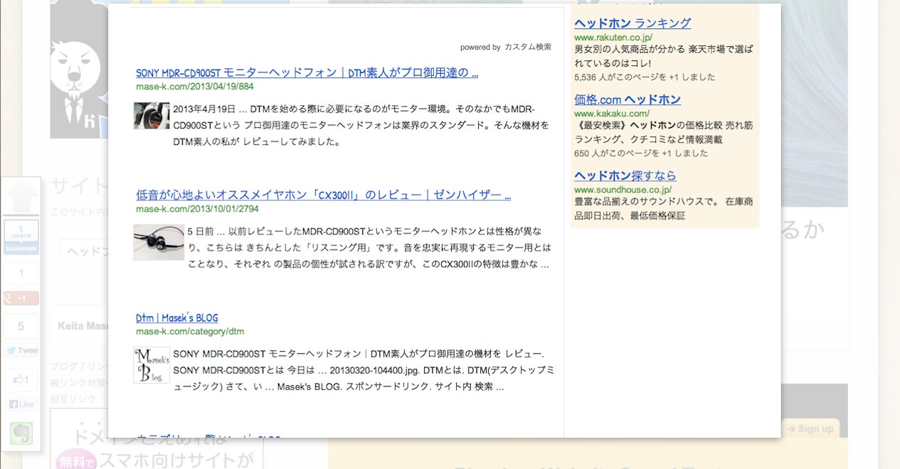 GoogleSearch02
