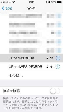20131213_try_wimax10