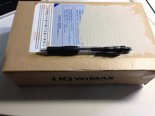 20131213_try_wimax2