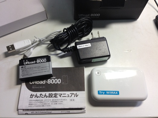 20131213_try_wimax6
