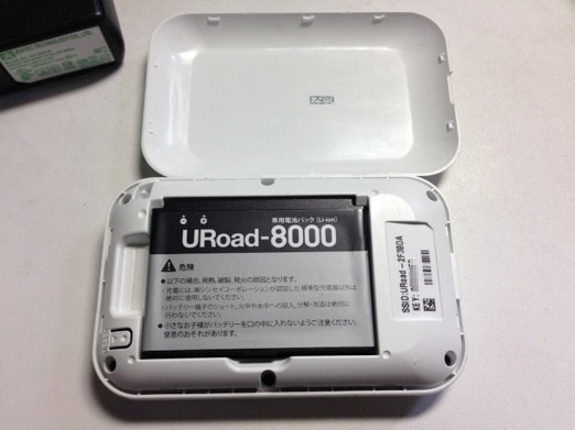 20131213_try_wimax8