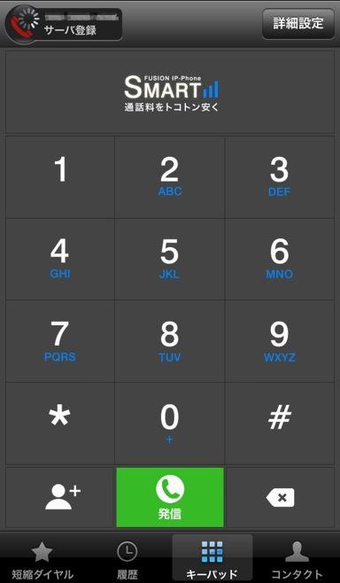 20131225_fusion_ip_phone_smart04