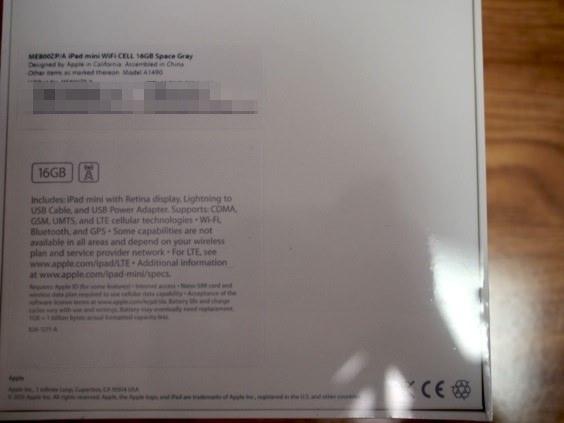 20131226_iPad_mini_Retina_sim_free5