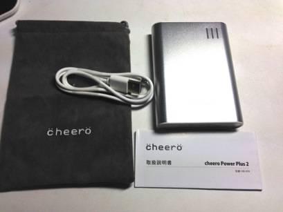 20140101 Cheero_Power_Plus2_2