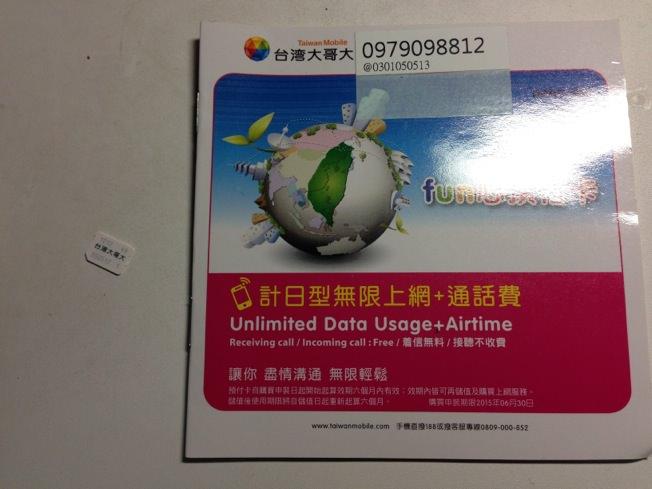 20140214 taiwan_ipad02