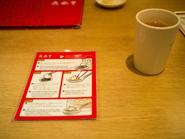 20140225_Ding Tai Feng03