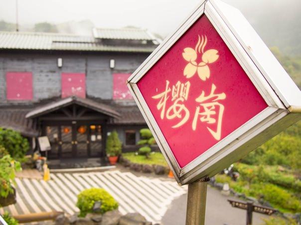20140226_taiwan_hot_spring03