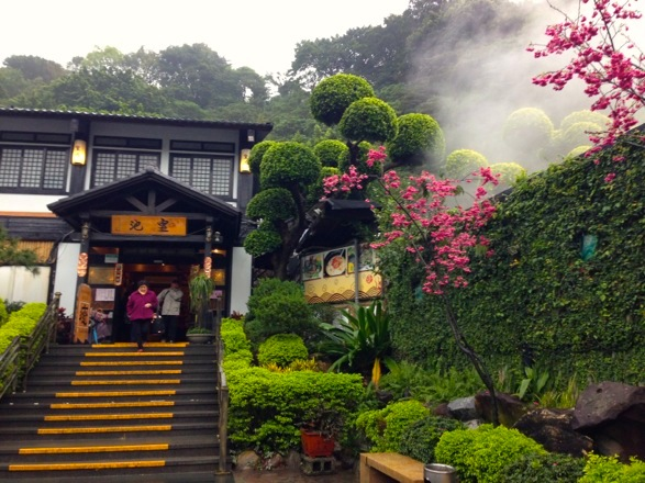 20140226_taiwan_hot_spring09