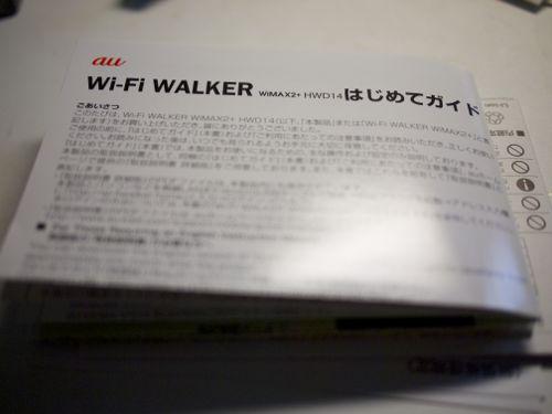 20130314_wimax2plus9