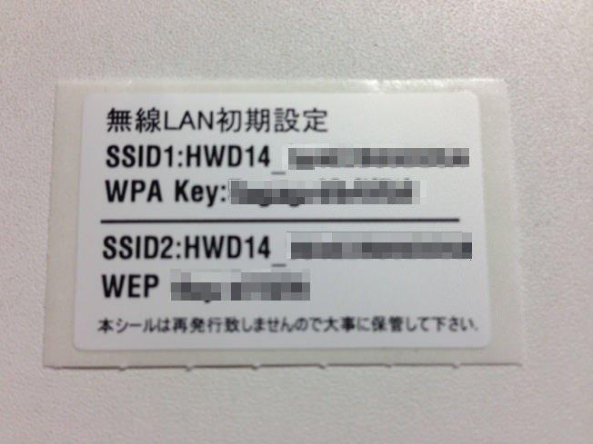 20130314_wimax2plus_ph1