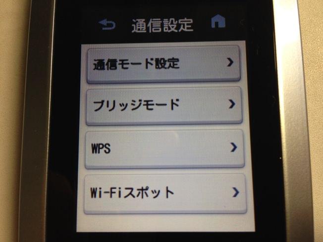 20130314_wimax2plus_ph4