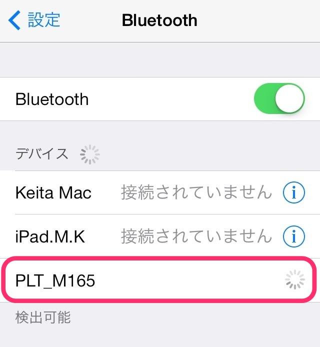 20140417_Plantronics_m165_12
