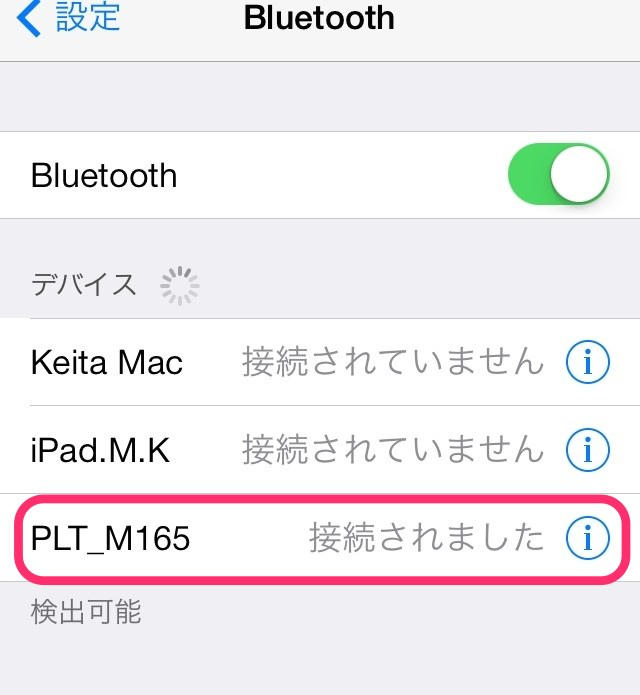 20140417_Plantronics_m165_13