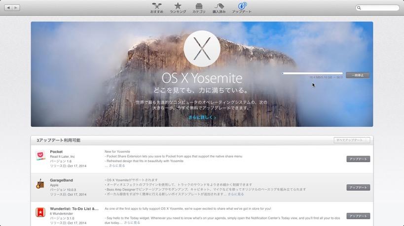 20141019 OSX Yosemite02