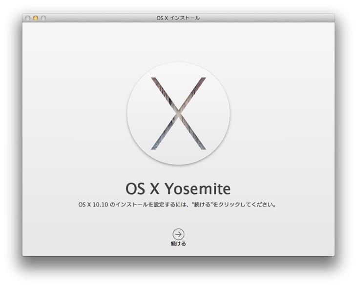 20141019 OSX Yosemite03