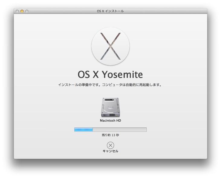 20141019 OSX Yosemite06