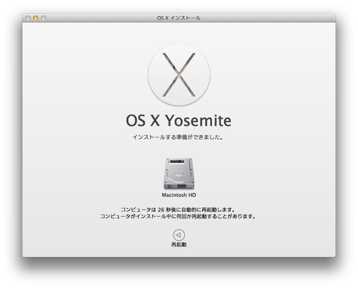 20141019 OSX Yosemite07