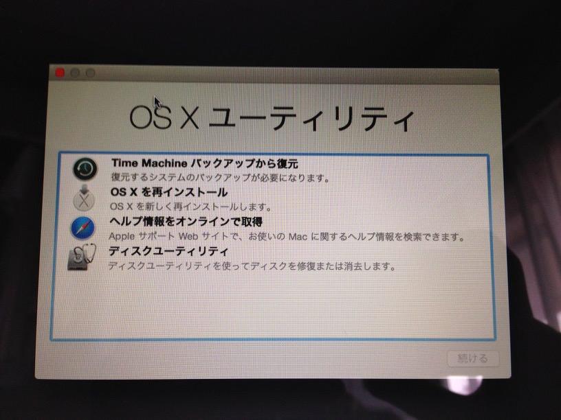 20141019 OSX Yosemite10