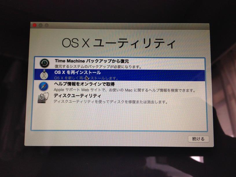 20141019 OSX Yosemite13