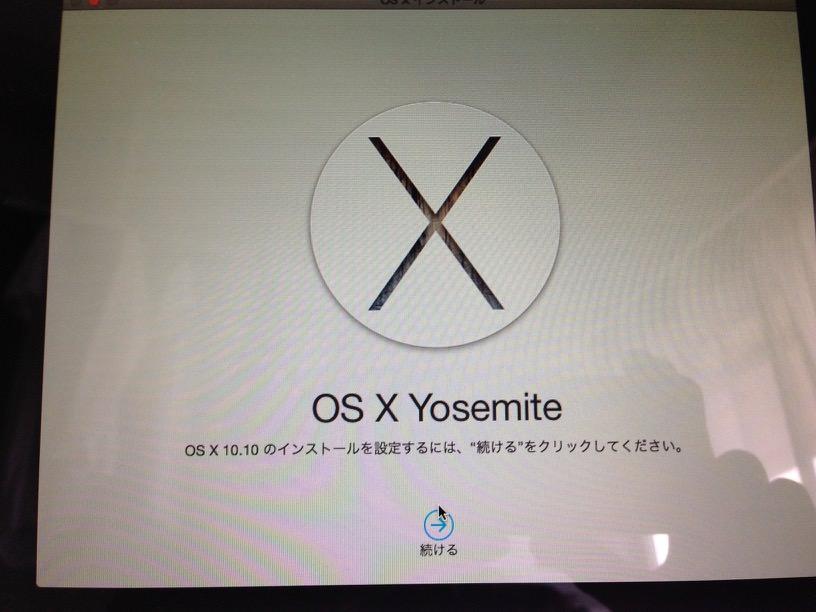 20141019 OSX Yosemite15